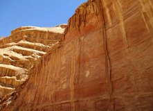 wadi 16_for web