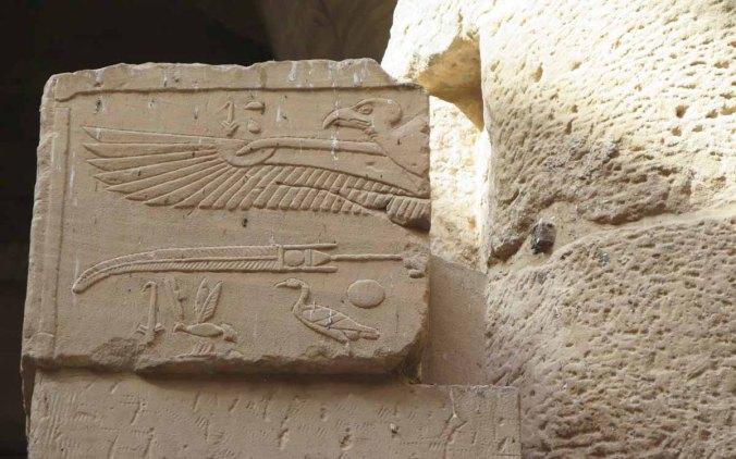 egypt 041