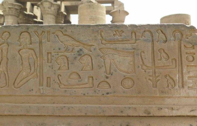 egypt 062