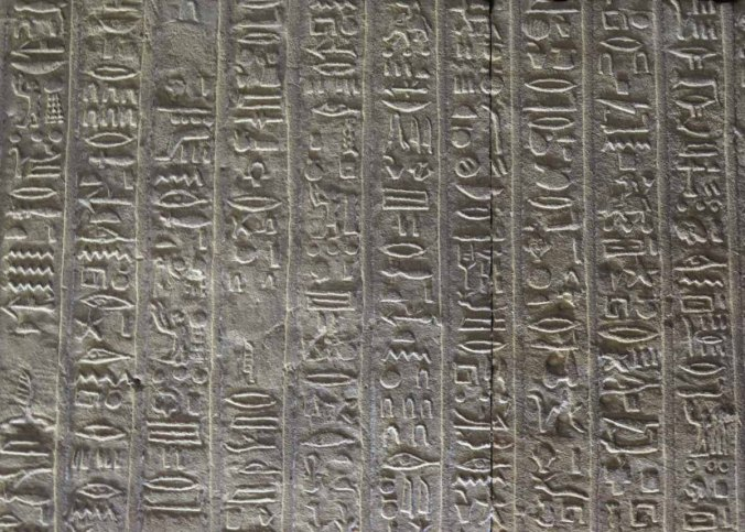 egypt 081