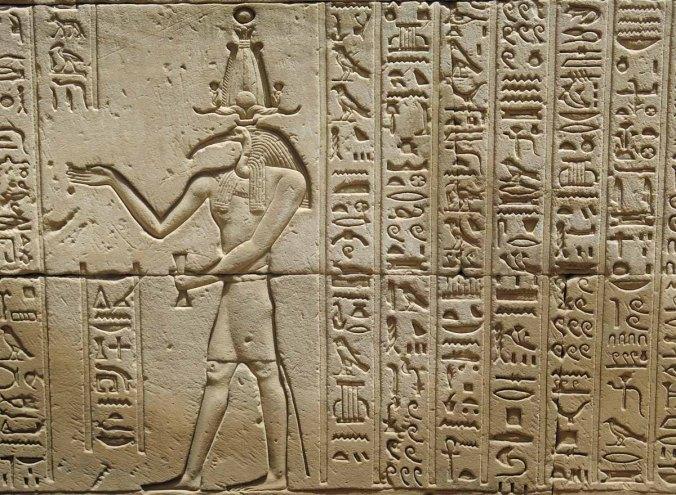 egypt 088