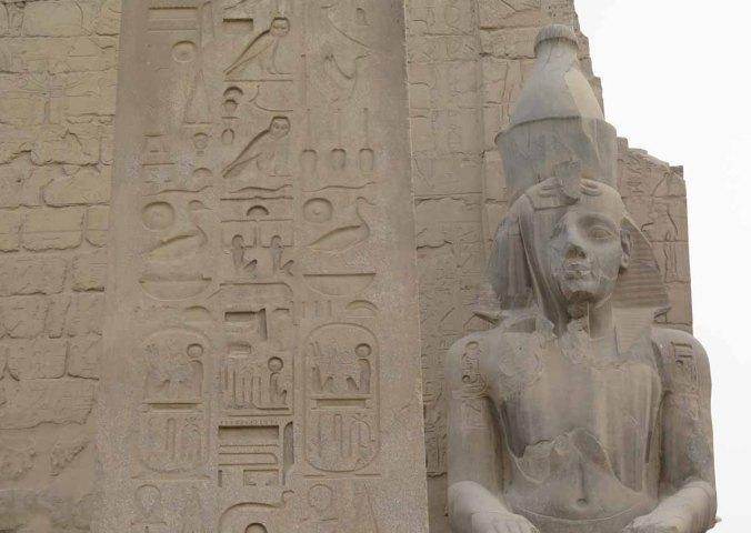 egypt 093