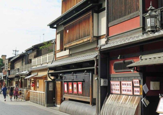 kyoto 026