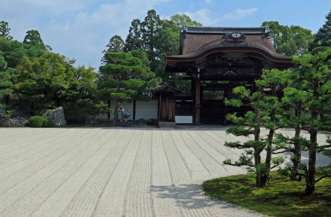 kyoto 043